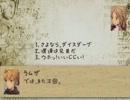 【ゆっくり】 呆れるほどハッピーなFFT Final 第1話 聖剣握る女  【FFT】