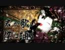 必死に「千本桜」歌ってみてた@氷食 thumbnail