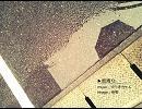 【ニコニコ動画】【NNIインスト】 雨降り 【オリジナル曲】を解析してみた