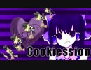 cookiession.mp4 thumbnail