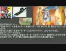 ニャル子さんW第九話ネタ解説動画 thumbnail