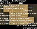 【ニコニコ動画】えまを助けようとした凸者、渋谷のキングに怒鳴られるを解析してみた
