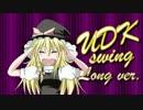 【ニコニコ動画】UDKswing Long ver.を解析してみた