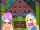 【ニコニコ自作ゲームフェス2】竜神の屋