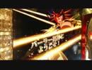 ☆CR聖闘士星矢黄金13 プレミア演出集6ミッション系演出