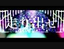 【MAD】 あの日タイムマシン 【ラブライブ!】 - ニコニコ動画:Q