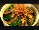 カツオのスタミナづけ丼♪ thumbnail