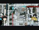 【BF3】コンクエストのふざけ方 その1【ゆっくり実況】 thumbnail