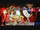 【パチンコ】CR戦国乙女3 H9AY【6戦目】 thumbnail