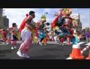 東北六魂祭 青森ねぶた祭り 2013