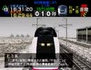 【TAS】秋田新幹線こまち 22号を運転して