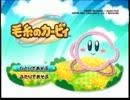 ピンクの悪魔が可愛い【実況】 その4 thumbnail