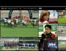 【ニコニコ動画】【永井兄弟】競馬談義その2を解析してみた