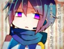 【KAITO】素直になんかなってあげない【オリジナル曲】