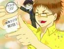 フルコンの直角ラジオ vol2 ゲスト:フジ(最終兵器俺達)