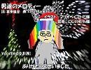 【ギャラ子】男達のメロディー【カバー】