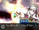 【三国志大戦】地獄からの破滅陥陣営で征く35【ネタ→ガチデッキ】