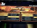 beatmaniaIIDX13 DistorteD SAMBA DE JANEIRO DPN