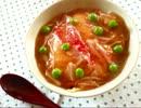 【ニコニコ動画】【きっちりと目分量】天津飯を作ってみたを解析してみた