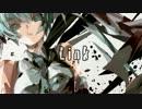 【初音ミク】Link【オリジナル曲】