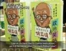 【新唐人】政治ジョーク集「狼の皮を被った羊」