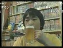 【ニコニコ動画】【2013/6/18 19:00】ピョコ生#096 酔っ払って1人でクダを巻くぞ! 1/2を解析してみた