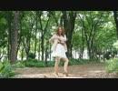 【@ちーちゃん】告白予行練習【踊ってみ