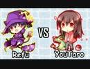 【ポケモンBW2】♡♥♡れふの最強実況者決定戦♡♥♡【VS YouTaroさん】