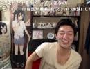 【ニコニコ動画】20130617-1 NER=ネル (仮)2 5を解析してみた