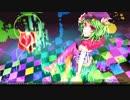 【GUMI】 KiLLER LADY -Clean Tears Remix- 【 八王子P × Clean Tears 】