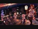 キミ∞ツナグ - marina thumbnail