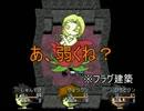 【実況】わりとフラグなRe:kinder二人実況 Part4