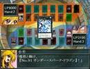 【遊戯王架空】ポケモンAGneXt第9話5/5前編『決着!WDC!』