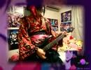 【える】吉原ラメント【弾いてみた】