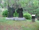 富士市、広見公園にある、万葉集の東歌の歌碑の写真を紹介します。
