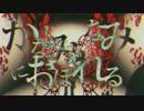 【溺】かなしみのなみにおぼれる、歌ってみた【秋赤音】 thumbnail