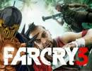 【FarCry3】ジャギ様の島でドンパチ賑やか観光 32日目【ゆっくり実況】 thumbnail