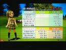 【ニコニコ動画】【永井先生】ジャスティン雑談を解析してみた