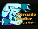 律子あずさ貴音『Tornado Surfer』ストレイテナー【むきリンm@ster】