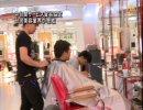 【新唐人】中台間サービス貿易協定 台湾美容業界が警戒