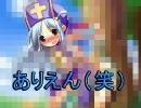 DQ3の僧侶の日記があった(笑) thumbnail