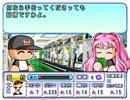 TASさんがパワプロ11(開)で万能の高村くんを育成 part7 thumbnail