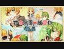 【初恋学園・純愛科】歌ってみた。【ゆいこんぬ×ほとり×un:c】