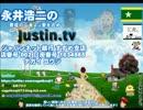 【ニコニコ動画】【永井先生】みんなのGOLF6 ステージ攻略その1(2013/6/21)を解析してみた