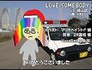 【ギャラ子】LOVE SOMEBODY【カバー】