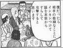 中国・韓国が領土・歴史問題で強硬な理由は これだ!.