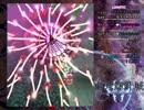 東方輝針城 Lunatic 霊夢A 2.44億 【体験版】