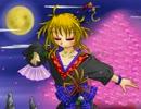 【鏡音リン】月に乞う桜【オリジナル曲】