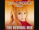 【ニコニコ動画】【東方Vocal】 Don't Break Me Down 【TOHO EUROBEAT presents THE REVIVAL MIX】を解析してみた
