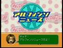 【実況】 恋愛パーティゲームでモテ男決定戦 Part11 thumbnail